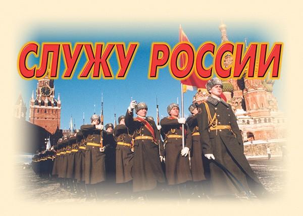 Книги серии история россии белый город сворачиваем рулет